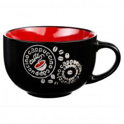 Déjeuner café rouge 45cl