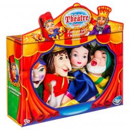 Set de 4 marionnettes